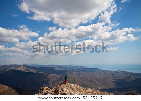 On the edge of the world - stock photo