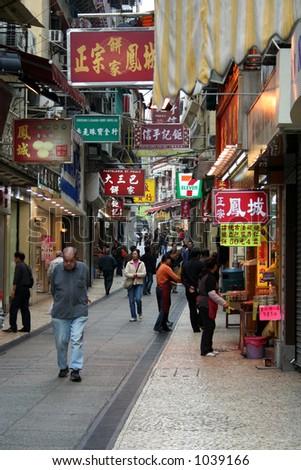 On the sidewalk of Macau. - stock photo