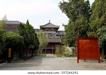 On the territory Giant Wild Goose Pagoda or Big Wild Goose Pagoda, is a Buddhist pagoda located in southern Xian (Sian, Xi'an), Shaanxi province, China - stock photo