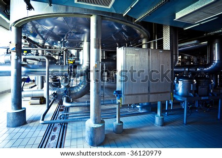 On the territory of brewer's plant in Russia, view to steel equipment - stock photo