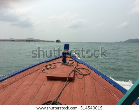 On the way to Koh samet island by local wood boat - At Thailand