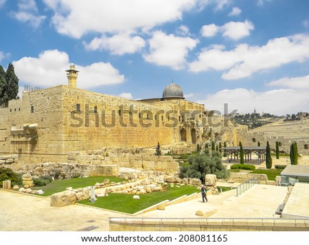 On the way to the Wailing Wall, Jerusalem - stock photo