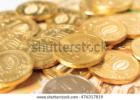 One and 10 rubles coins
