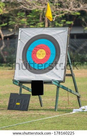 one archery target - stock photo