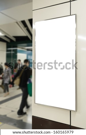 One big vertical / portrait orientation blank billboard in public transport with blurred passenger background - stock photo