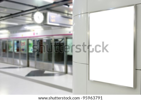 One big vertical / portrait orientation blank billboard on modern white wall with platform background