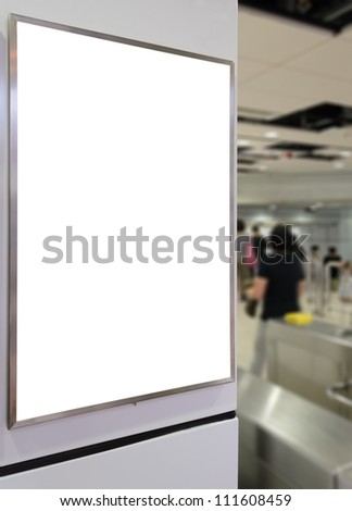 One blank big vertical / portrait orientation billboard on modern white wall - stock photo