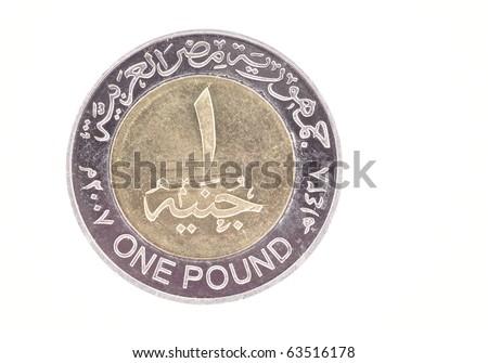 one egyptian egypt pound money coin - stock photo
