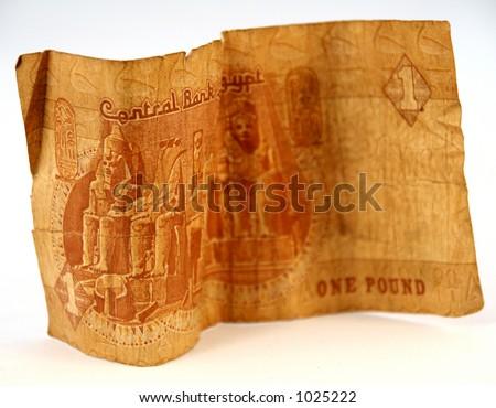 One Egyptian pound – dollar or money - stock photo