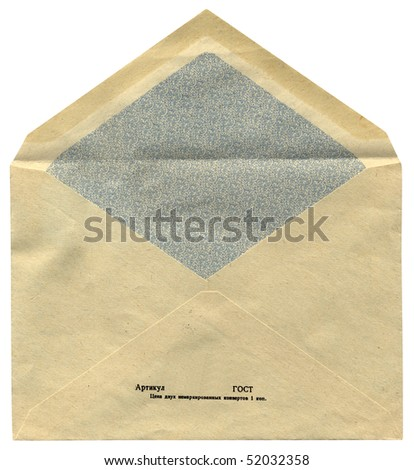 one empty vintage soviet russian post envelope isolated on white background. back side, closeup macro paper texture, mail postage delivery concept - stock photo