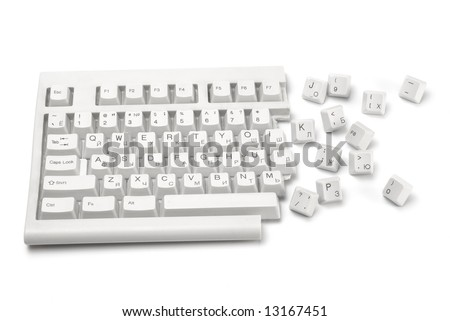 One half of a broken keyboard with keys near isolated on white #2