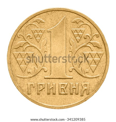One hryvnia coin - Ukrainian money. Isolated on white background.