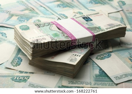 One hundred rubles banknote background - stock photo
