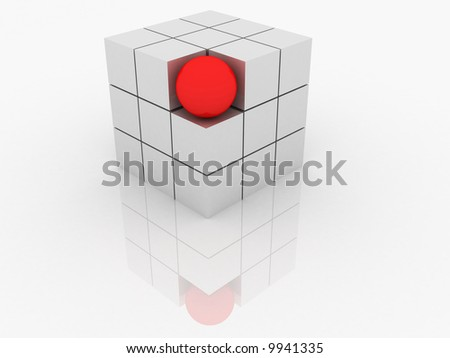 One individuality red sphere on the white backround. - stock photo