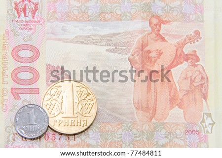 One kopek and hrivna coins against one hundred bill. You must save every coin to get more money. Ukrainian currency. - stock photo