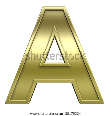 One letter from shiny gold with gold frame alphabet set, isolated on white. Computer generated 3D photo rendering. - stock photo