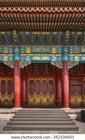 One of a palace gates in the Forbidden City, Beijing, China