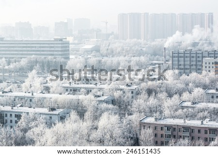 One of the districts of Moscow in January - stock photo
