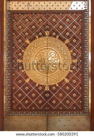 One of the doors made of brass at Masjid Nabawi in Medina Saudi Arabia. & One Doors Made Brass Masjid Nabawi Stock Photo (100% Legal ...