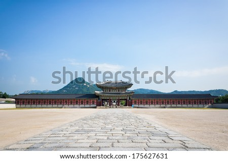 One of the gates at Gyeongbokgung Palace in Seoul, South Korea. The palace is one of the five palaces that still stand in Seoul. - stock photo