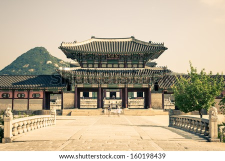 One of the gates at Gyeongbokgung Palace in Seoul, South Korea. The palace is the largest of the five grand palaces built by the Joseon Dynasty. - stock photo