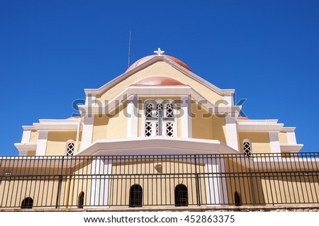 One of the Greek Orthodox churches in the town of Sitia on Crete. - stock photo