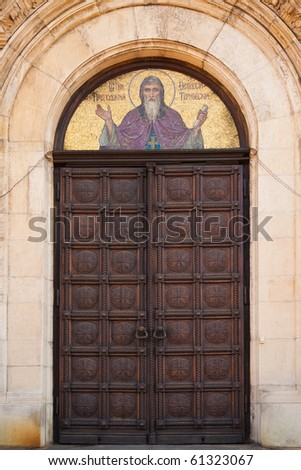 One of the many doors ot the Alexandre Nevski Cathedral in Sofia, Bulgaria. - stock photo