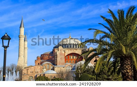 One of the most famos mosques of Istanbul -  Hagia Sophia in Sultanahmet district, now  museum. Istanbul, Turkey - stock photo