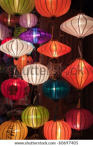 One of the numerous colorful paper lantern shops in Hoi An, Vietnam - stock photo