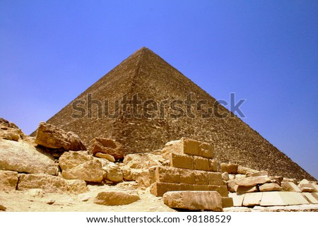 One of the original Egyptian pyramid - stock photo