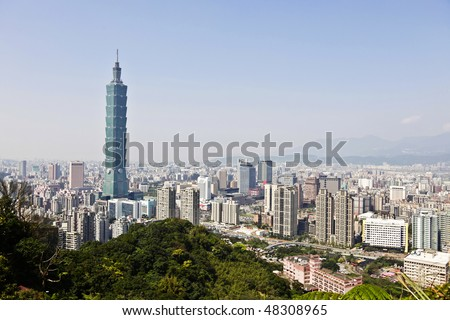 One of the world's tallest building Taipei 101, the view from hills. - stock photo