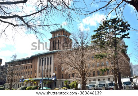 """One of three historical towers in Yokohama, Japan. This is called  """"King tower"""". - stock photo"""