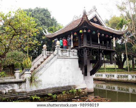 One Pillar Pagoda - Hanoi, Vietnam - stock photo