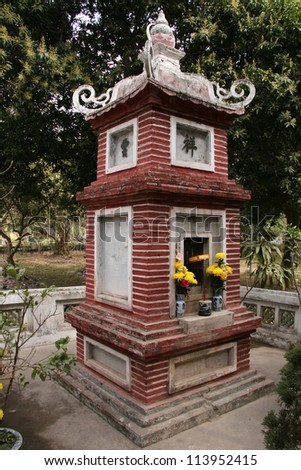 One Pillar Pagoda in Hanoi City, Vietnam - stock photo