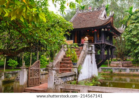 One Pillar Pagoda in Hanoi, Vietnam - stock photo