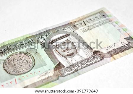 One riyal, Saudi Arabian - stock photo