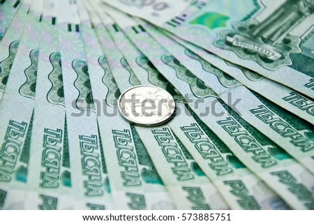 One Russian Ruble Coin Symbol On Stock Photo Royalty Free