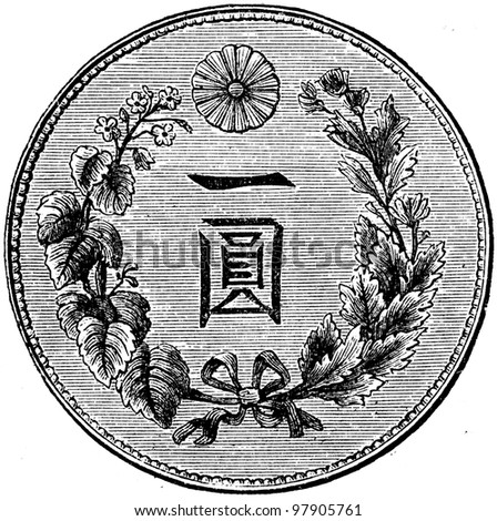 """One silver yen, Japan, 1901 - an illustration to articke """"Coins"""" of the encyclopedia publishers Education, St. Petersburg, Russian Empire, 1896 - stock photo"""