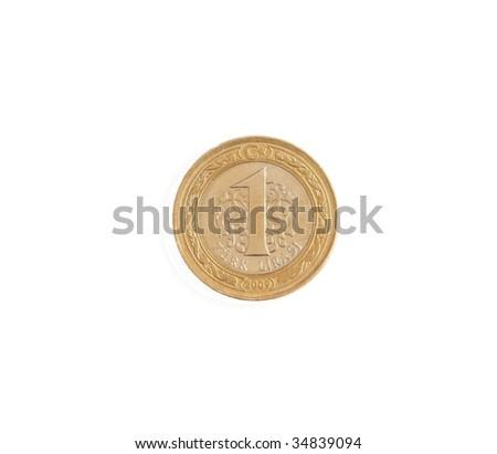 One Turkish Lira isolated on white - stock photo