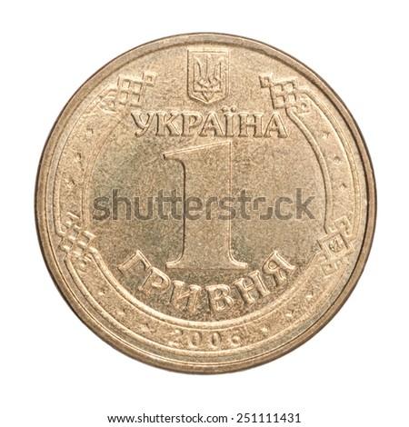 One Ukrainian hryvnia on a white background - stock photo