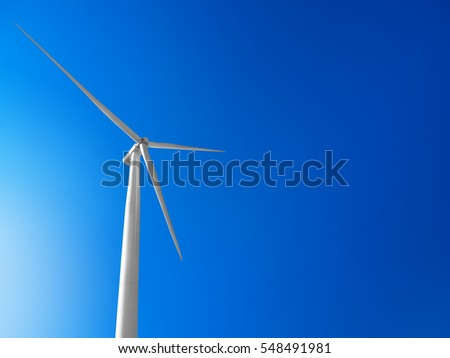 one wind turbine in green power plant