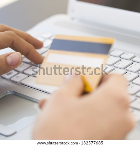 online banking - stock photo
