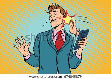 Hand Slap Images, Stock Photos & Vectors | Shutterstock |Hand Slapping Workers