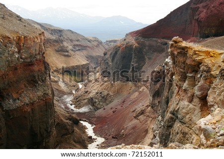 Opasniy canyon in the Kamchatka.  Russia - stock photo