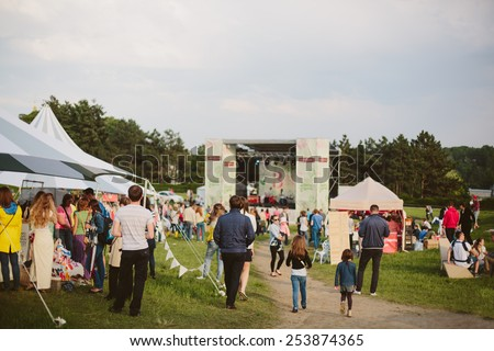 Open Air concert - stock photo