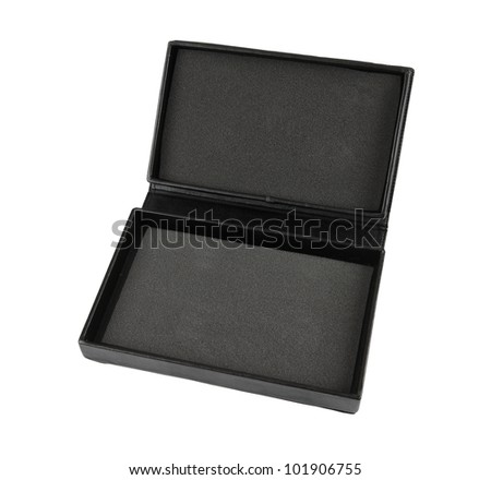 Open box isolated on white background - stock photo
