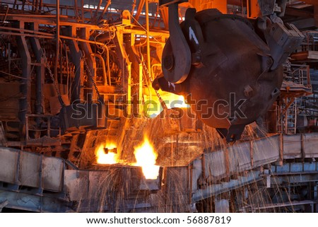 Open-hearth furnace - stock photo