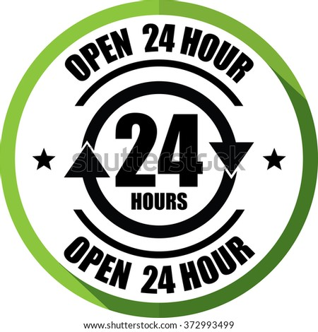 Open 24 hour green, Button, label and sign. - stock photo
