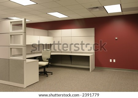 Open Office Cubicle workplace - stock photo