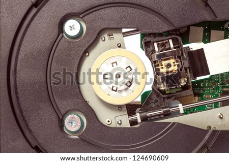 Open optical disc drive - stock photo